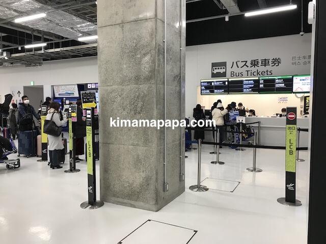 成田第3ターミナル、バスチケット売り場