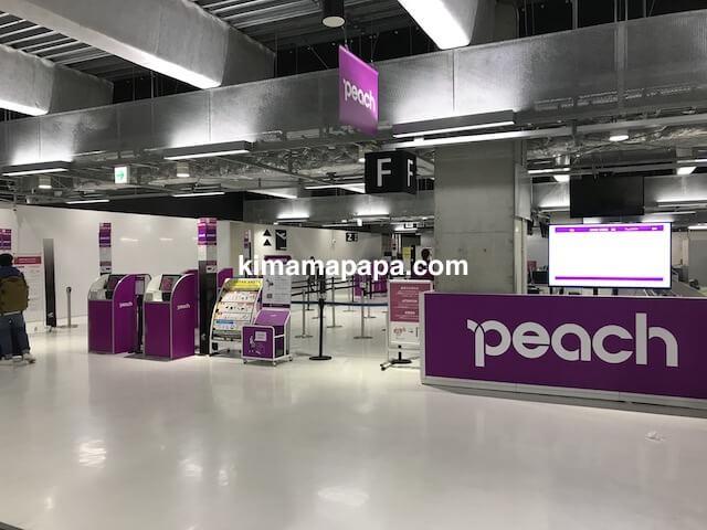 成田第3ターミナル、ピーチのカウンター