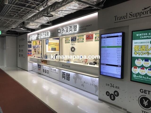 成田第3ターミナル、両替