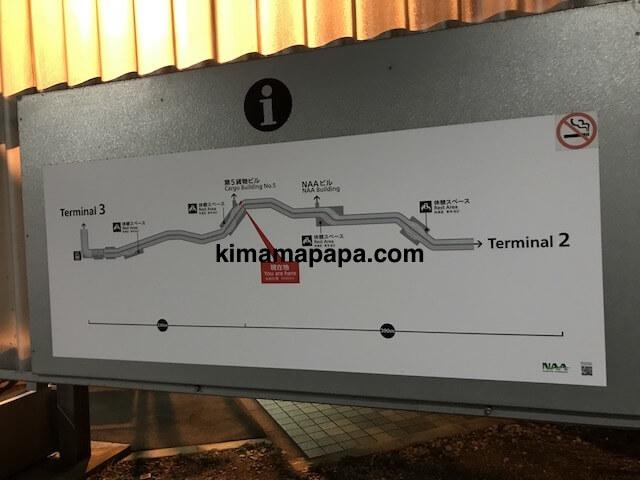 成田第3ターミナル、ターミナル3までの地図