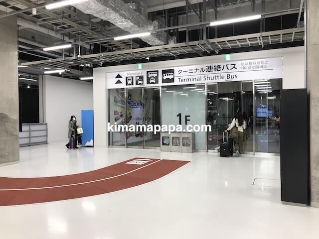 成田第3ターミナル、1階出口