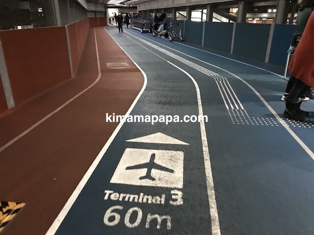 成田第3ターミナル、第3ターミナルまでの道