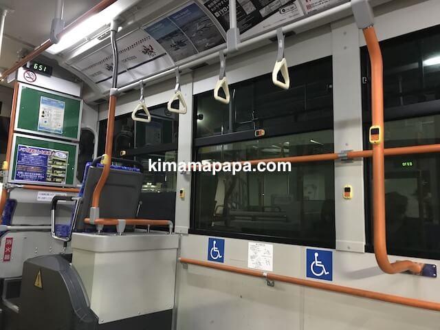 成田空港、シャトルバスの内部