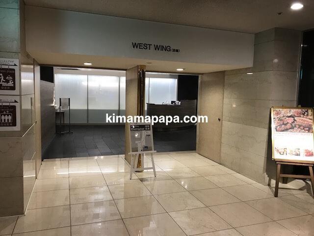 成田東武ホテルエアポートのウエスト・ウイング