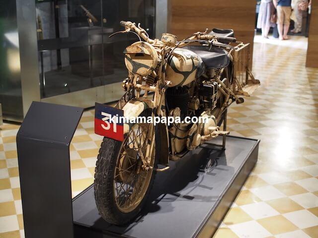 ヴァレッタ、国立戦争博物館のバイク