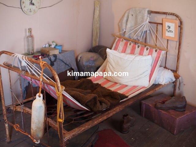 ポパイ村のオリーブのベッド