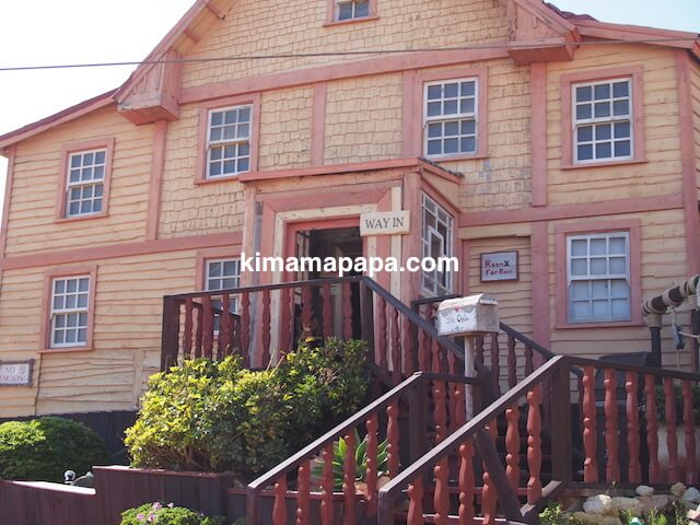 ポパイ村のオリーブの家