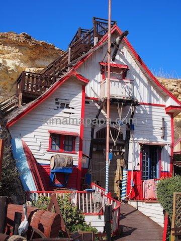 ポパイ村の家