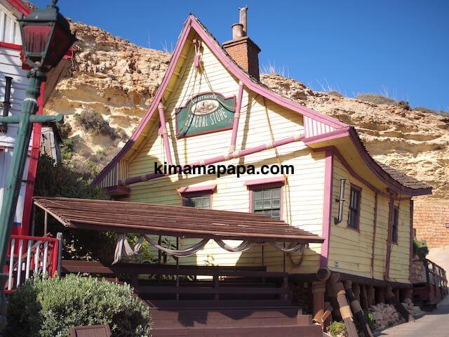 ポパイ村のポパイの家