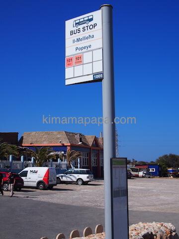 ポパイ村のバス停