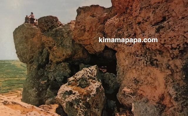 ゴゾ島、カリプソの洞窟