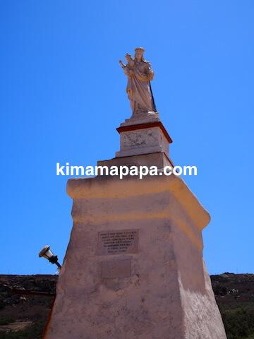 ゴゾ島、ラマラビーチの像