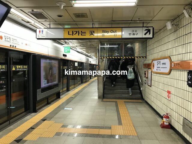 ソウルのアックジョン駅、シンサ方面のホーム