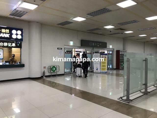 金浦空港、到着出口