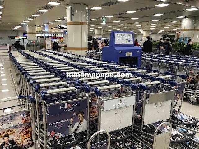 金浦空港、1階手荷物受取所のカート