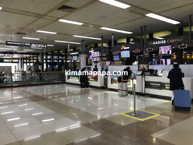 金浦空港、1階にあるwi-fiレンタル受取所