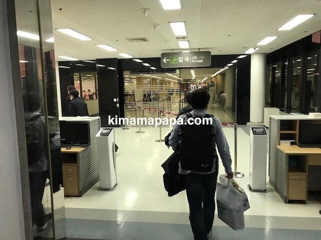金浦空港、空港到着の瞬間