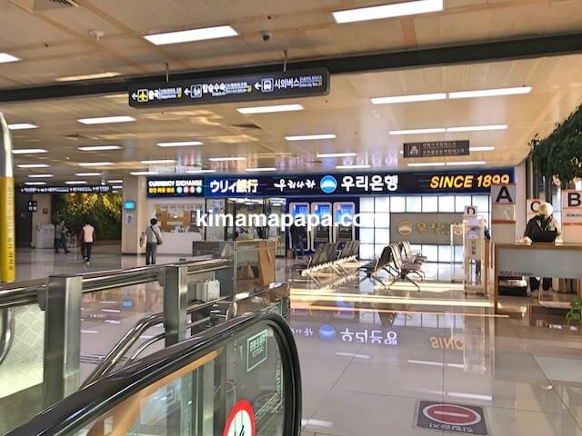 ソウル金浦空港、空港ターミナル1階ウリィ銀行前