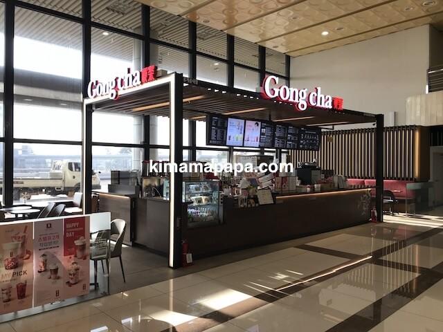 ソウル金浦空港、2階ゴンチャ