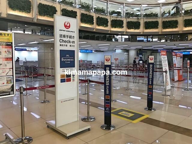 ソウル金浦空港、2階JALチェックインカウンター