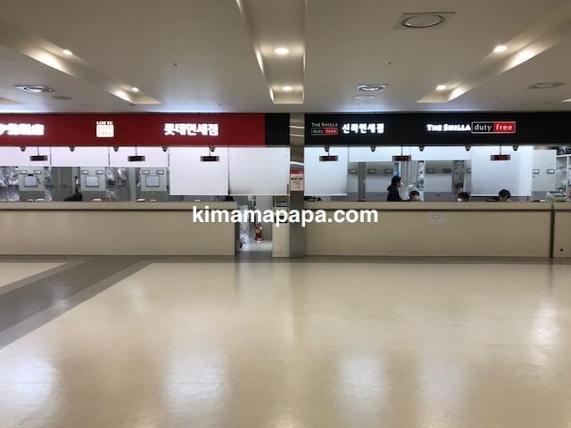 ソウル金浦空港、3階出発フロアの免税品受取所