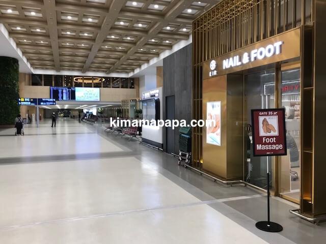 ソウル金浦空港、3階出発フロアのフットマッサージ