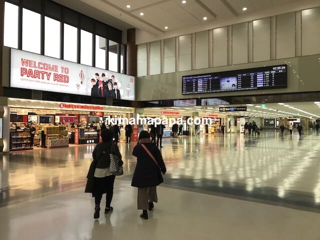 ソウル金浦空港、3階出発フロアのロッテ免税店