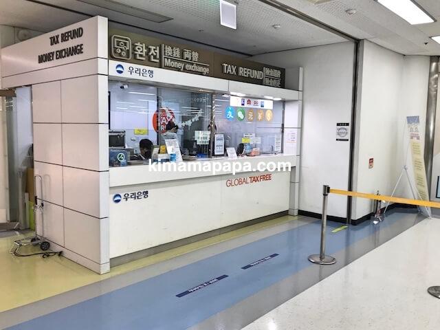 ソウル金浦空港、3階出発フロアの税金払い戻し所