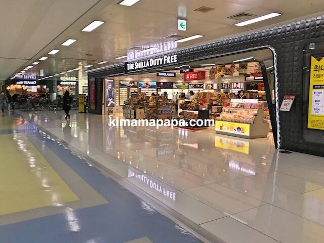 ソウル金浦空港、3階出発ホールの新羅免税店