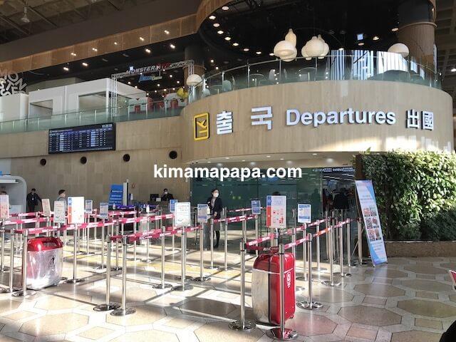 ソウル金浦空港、3階手荷物検査と出国手続きの入口