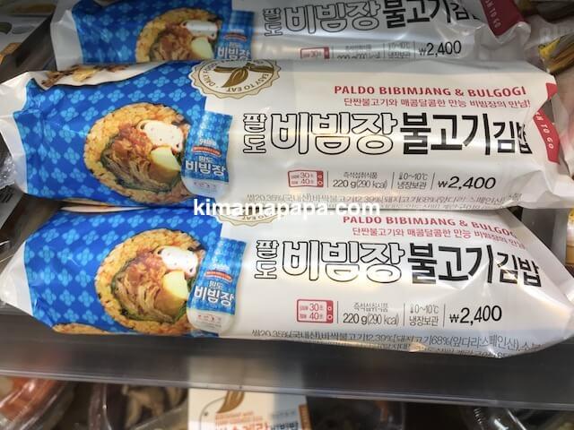 ソウル金浦空港、3階emartの八道・混ぜ味噌プルコギ・キンパ