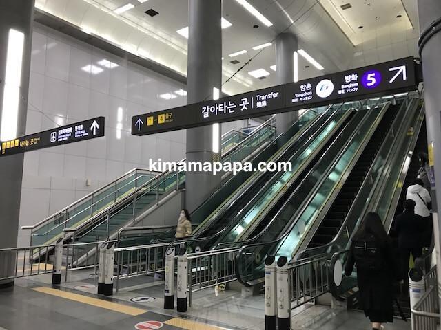ソウル金浦空港、空港鉄道ホーム地下1階へ上がるエスカレーター