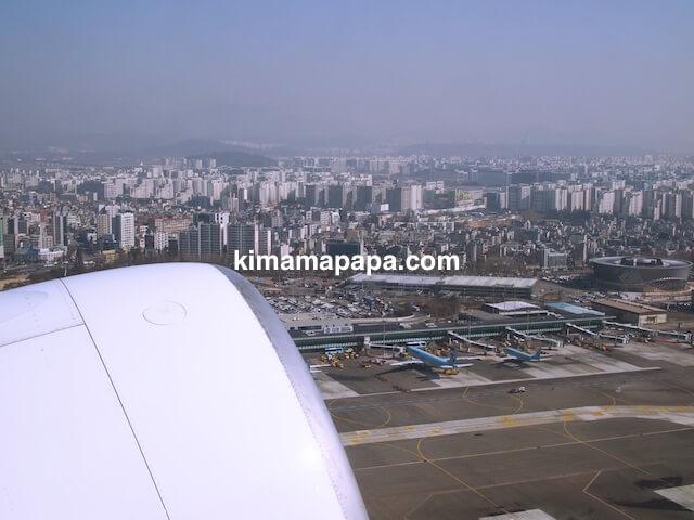 ソウル金浦空港から離陸直後