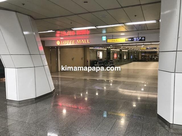 ソウル金浦空港、5号線からロッテモールへの道
