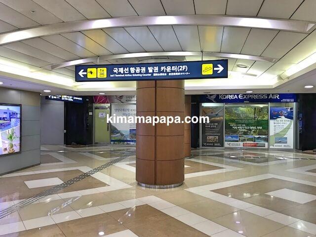 ソウル金浦空港、地下通路から空港ターミナルへの道
