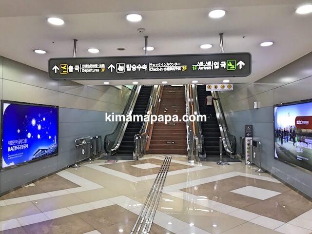 ソウル金浦空港、地下1階から1階へのエスカレーター