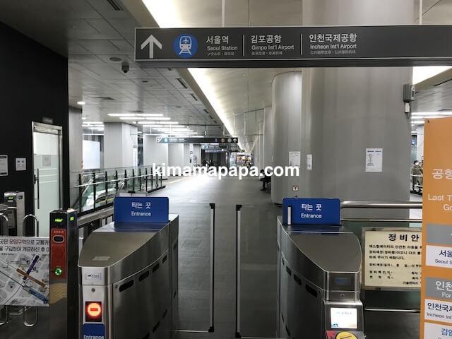 ソウル孔徳、空港鉄道の改札口