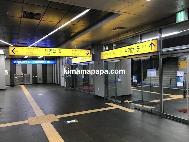 ソウル孔徳駅、10番出口