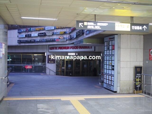 ソウル孔徳駅、2番出口