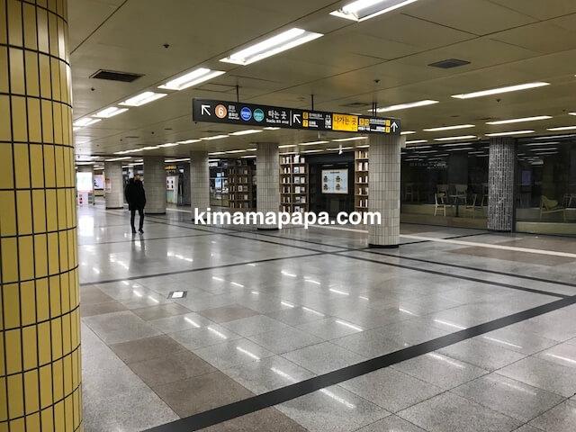 ソウル孔徳駅、5番出口