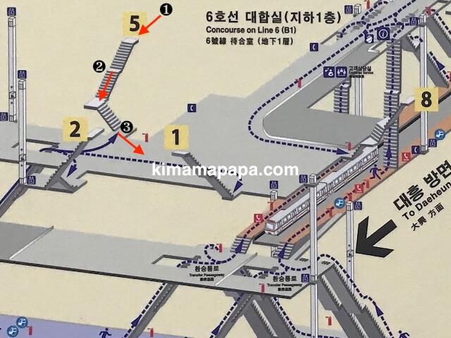 ソウル孔徳駅、5番出口からの道順