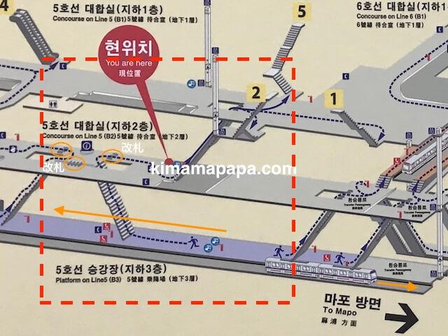 ソウル孔徳駅、2番出口から5号線への道順
