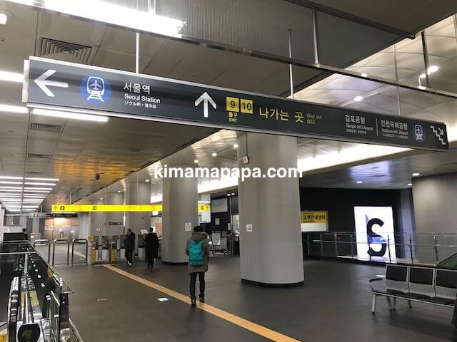 ソウル孔徳駅、9〜10番出口案内