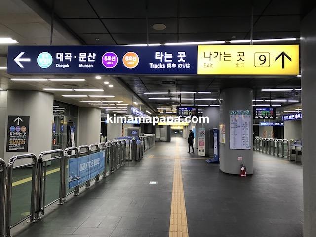 ソウル孔徳駅、9番出口案内