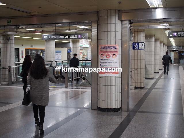 ソウル孔徳駅、地下1階6号線から5号線への移動