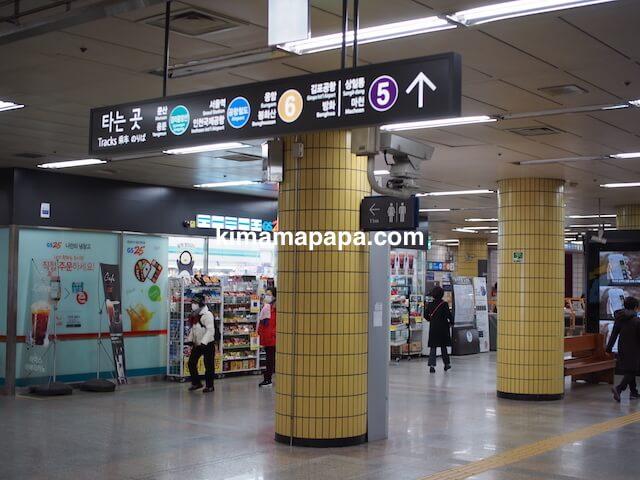 ソウル孔徳駅、6番出口から6号線への移動