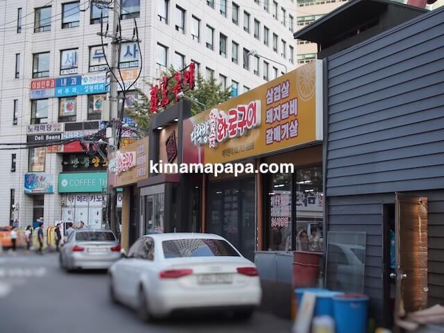 ソウル(孔徳/コンドック)、タラクバン・ファログイの入口