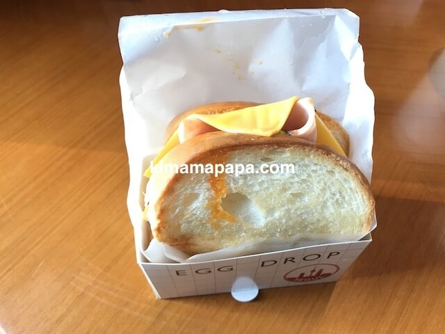 ソウルの孔徳、エッグ・ドロップのアメリカン・ハム・チーズ