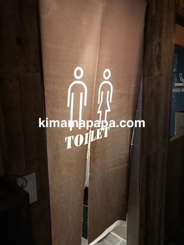 ソウル孔徳、ウリドネン・ヤンジョジャンのトイレ