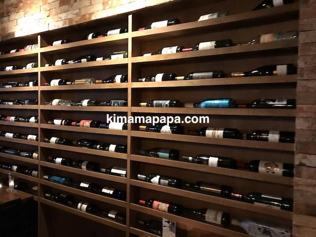 ソウル孔徳、ウリドネン・ヤンジョジャンのワインボトル壁